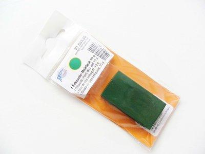 Wasblokje donker-groen
